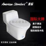 美标卫浴洁具 CP-2009 逸韵3/4.8升虹吸 超强节水连体座厕马桶坐便器