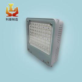 LED油站燈內場方燈BY500嵌入式吸頂式加油站頂棚燈