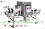 嘉乐仕专业研发金属探测器、金属探测仪
