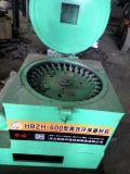 河北斯菲爾生產銷售壁紙磨粉機全自動磨粉機專業廠家