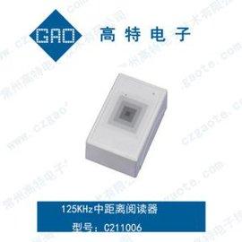 小巧型低频中距离RFID阅读器