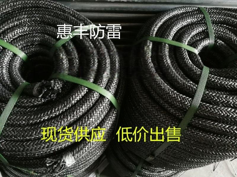 免維護高導電 高碳石墨防雷接地線量大價優現貨直銷