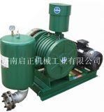 啓正低耗能污水處理迴轉式鼓風機/滑片風機,浙江風機生產廠家