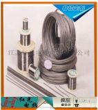 江蘇紅光供應康銅電熱絲,鎳鉻電熱絲,質量保障