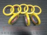 环保 黄色 PVC电工胶带