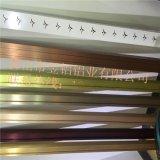 供应拉丝氧化香槟 拉丝金色铝合金型材 6063表面处理深加工铝合金
