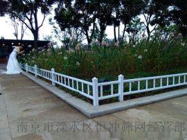 南京恒冲厂价直销 pvc塑料围栏 市政园艺花坛护栏 塑钢草坪护栏 篱笆栅栏