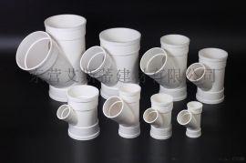 PVC斜三通 PVC-U异径斜三通 山东PVC管件厂家