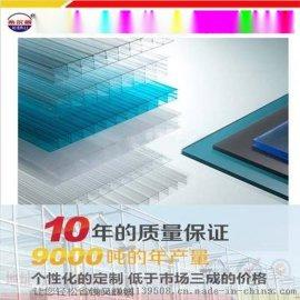 成都防滴露阳光板价格 防滴露温室大棚专用PC阳光板
