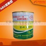 102-ABS 塑料胶 ABS聚烯烃塑料专用胶 硬质PVC板材管材等快速粘接