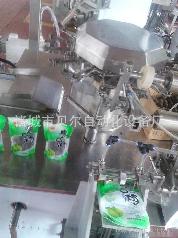 (厂家直销)200g乌江榨菜给袋式包装机,贝尔GDS-600型预制袋包装机,定量給袋包装机--自动提升,自动称重,自动真空打码