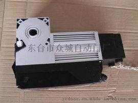 先鋒工業門電機,工業提升門電機,車庫翻板門電機。KG50S
