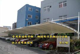 沈阳自行车停车棚厂家、丹东钢结构雨棚制作