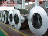 供應寶鋼DC51D+AZ150鍍鋁鋅鋼板電鍍鋅SECCN5
