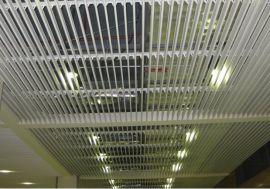 铝合金挂片吊顶 V型铝挂片 木纹铝垂片天花