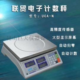 UTE联贸品牌电子秤UCA-N(6kg/0.2g)计数电子秤