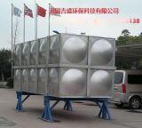 供应无锡吉盛 异形定制水箱