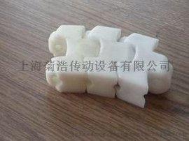 杜邦材质生产的MCC塑料链板1060侧弯链生产商