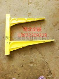 青海组合式电缆支架供货商