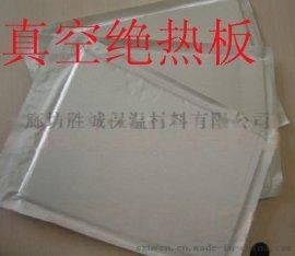 通化县超薄防火STP保温板产品价格