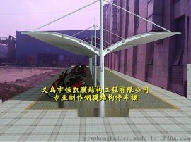 苏州钢结构汽车棚制作、江都户外停车棚销售