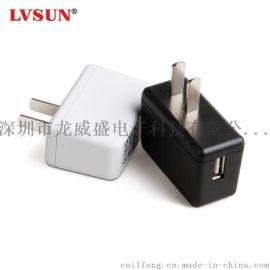 龙威盛LS-P0W05 USB充电器(美规/欧规/澳规/英规/韩规)