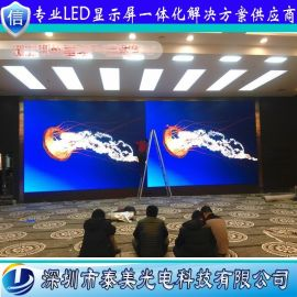 深圳廠家直銷P4led大螢幕室內全彩顯示屏