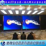 深圳廠家直銷P4led大螢幕室內全綵顯示屏