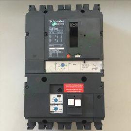 塑壳漏电断路器NSX100N NSX-100N Vigi 3P 630A漏电保护器