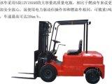 60V150AH电动叉车使用,保养需注意