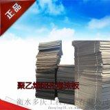 供广东江门聚乙烯闭孔塑料泡沫板PE泡沫填缝板聚乙烯涨缝板接缝板