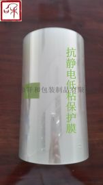 ST-5702ASPET防静电保护膜
