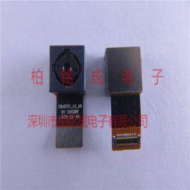 OV5648 500万像素 手机摄像头模组 5M 价格优