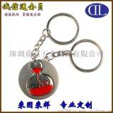廠家供應鑰匙扣定做 金屬創意鑰匙扣製作 葫蘆圖案精美鑰匙扣定製