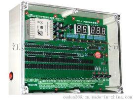 欧顿环保布袋除尘器脉冲仪、脉冲阀控制仪、脉冲喷吹控制仪