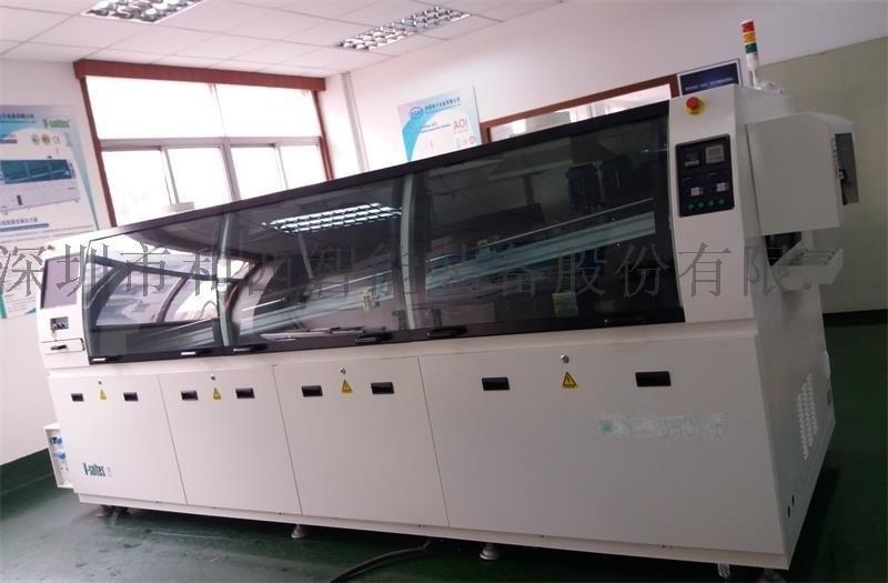 和西智能节能环保无铅波峰焊 WS-350PC-LF电脑环保型无铅波峰焊 节能环保无铅波峰焊厂家