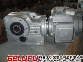格鲁夫S蜗轮-齿轮减速机(减速电机)
