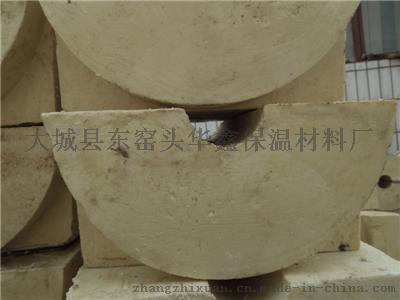 蒸汽管道聚氨酯管托规格型号