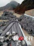 钢丝格栅网TECCO格栅网钛克网厂家