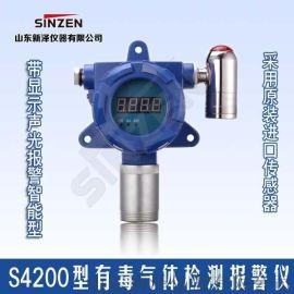 新泽仪器可燃气体报警器,一氧化碳气体报警器,毒气检测仪器