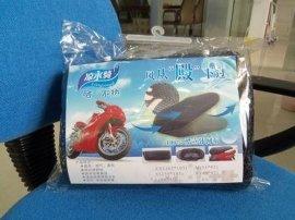 摩托车座垫