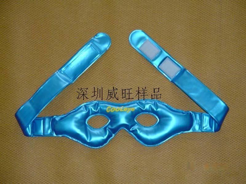 眼罩/護眼罩/冰眼罩