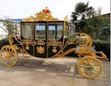 英國皇室出巡馬車 (D0032)