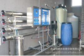 生活饮用水处理设备青岛是处理设备