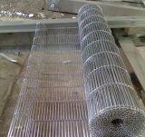 天元厂家直销不锈钢乙型网带  金属丝网带