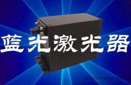蓝光激光器蓝光动画激光灯