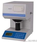 ZY-BD白度测定仪 白度测试仪