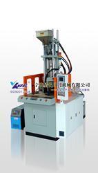 胶木/电木立式圆盘注塑机(XRT400B-2R)