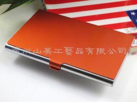 新款彩色不锈钢名片盒