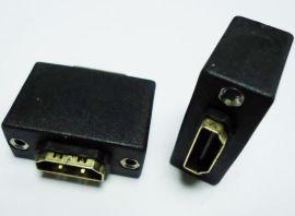HDMI转接头带螺丝孔固定